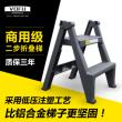 VOFU/沃尔夫洗车梯凳子_比铝合金更坚固的塑料可折叠二步人字梯